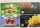 マックカード コレクション 4枚セット