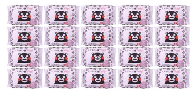 熟す癒す捕虜【まとめ買いセット】 くまモン ヒアルロン酸配合ウェットティッシュ25枚×2P×20個セット 合計1000枚 WB-686