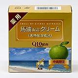 薬用 馬油クリーム シークヮーサーの香り Q10配合(沖縄限定)