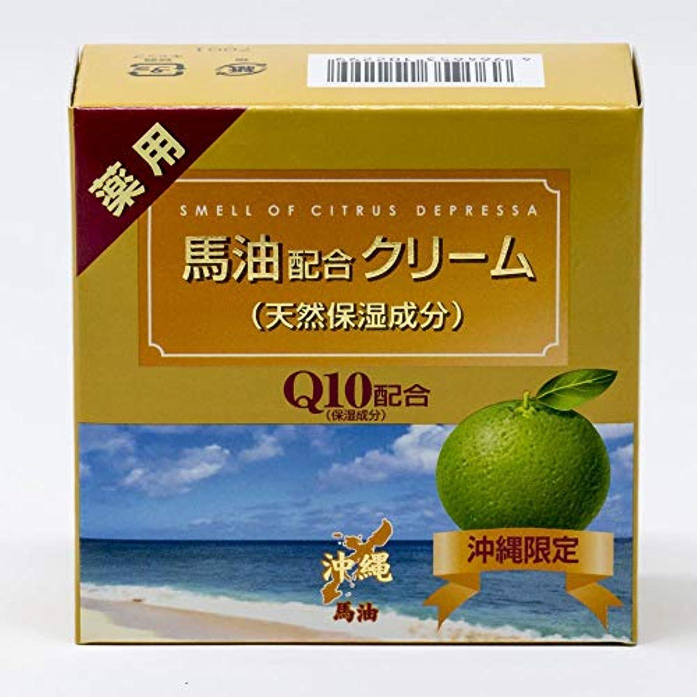変換キリスト教財産薬用 馬油クリーム シークヮーサーの香り Q10配合(沖縄限定)