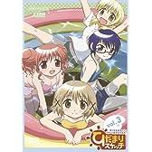ひだまりスケッチ 3 [DVD]