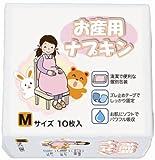 セレナ お産用ナプキン M 10枚