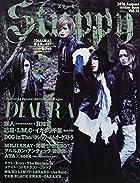 Stuppy Vol.12 (タツミムック)()