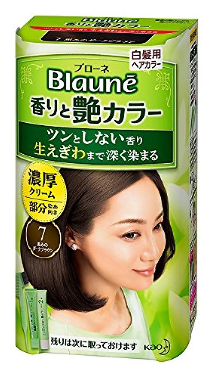 節約中古くつろぐ【花王】ブローネ香りと艶カラークリーム 7 80g ×5個セット