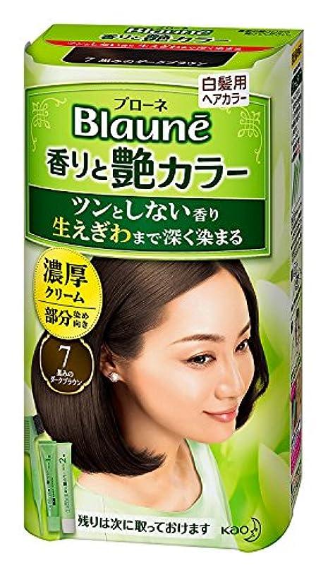 レンズ天国種類【花王】ブローネ香りと艶カラークリーム 7 80g ×10個セット