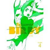 鉄腕バーディー DECODE 4 【完全生産限定版】 [DVD]