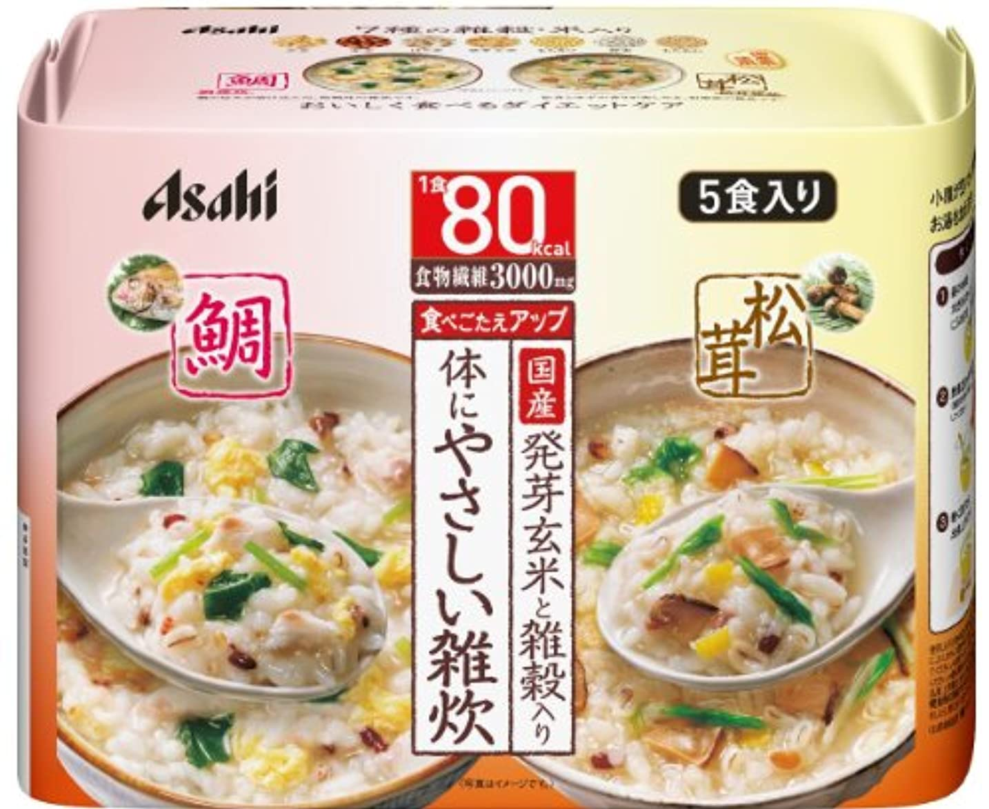 リセットボディ 体にやさしい鯛&松茸雑炊 5食入