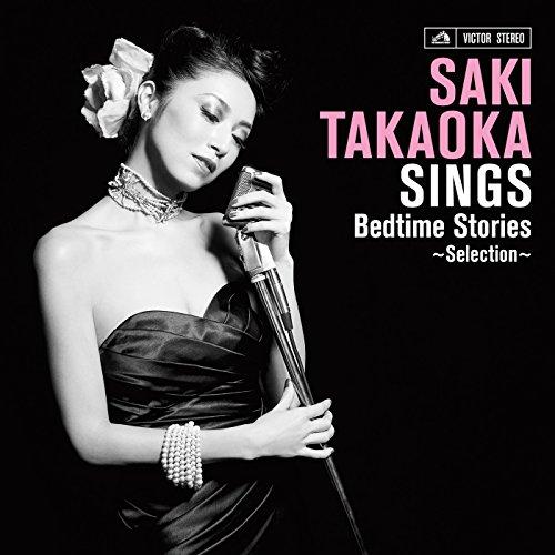 SINGS -Bedtime Stories- ~Selec...