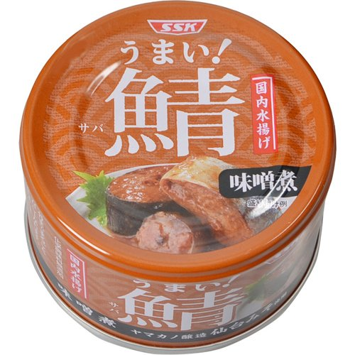 SSK うまい! 鯖 味噌煮 150g フード 缶詰・瓶詰 魚...
