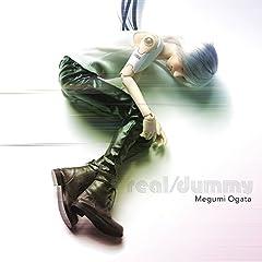 緒方恵美「ユウキアイマジン(courage & imagination)」の歌詞を収録したCDジャケット画像