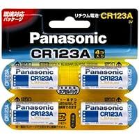 カメラ用リチウム電池CR123A(4個) 123-207