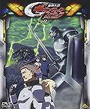 機神大戦ギガンティック・フォーミュラ 8 [DVD]
