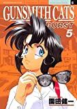 GUNSMITH CATS BURST(5) (アフタヌーンコミックス)