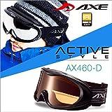 『50ga-014-cb』 15-16 アックス AX460-D BK スノーボードゴーグル スキー ゴーグル AXE スノーゴーグル 2015-2016 メガネ対応 曇り止め機能付き