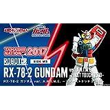 ROBOT魂 SIDE MS RX-78-2 ガンダム ver. A.N.I.M.E. ~ファーストタッチ2500~