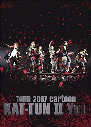 TOUR 2007 cartoon KAT-TUN II You(スタンダード・ジャケット) [DVD]の詳細を見る