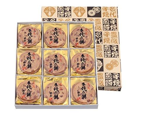 豊後手焼煎餅 27枚入 / 公式サイト/大分 お土産 お菓子 ギフト お礼 内祝 ハロウィン クリスマス