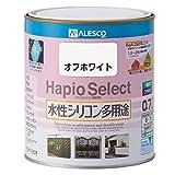 カンペハピオ ハピオセレクト オフホワイト 0.7L