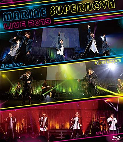 Marin.(AV女優)
