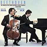 ベートーヴェン:チェロ・ソナタ(全曲)(期間生産限定盤)