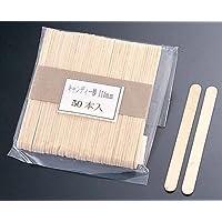 松尾物産 木製 アイススティック棒 (50本束) 93mm 0836-0901