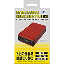 CYBER ・ レトロデザイン HDMIセレクター 3in1 レッド - Switch PS4 PS3