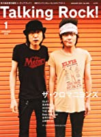 Talking Rock ! (トーキング・ロック) 2011年 01月号 [雑誌]