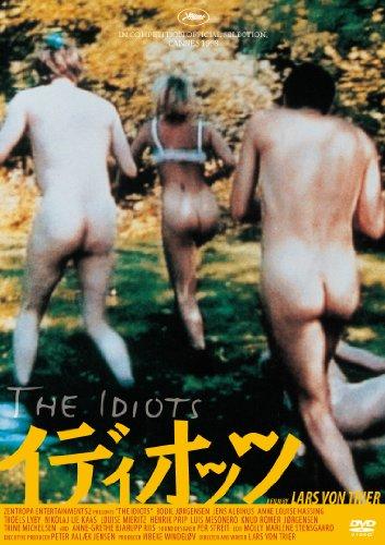 イディオッツ [DVD]の詳細を見る