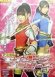 星降皇女セイレーンユニバース Act.1 [DVD]
