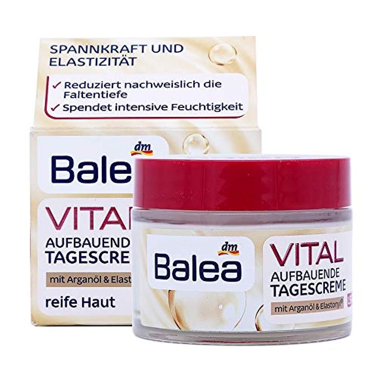 賢明な感動するタイムリーな中高年の年齢のためのBalea VITAL UpliffingデイクリームSPF15バオ40 +アンチリンクルは、弾性ファーミングを強化