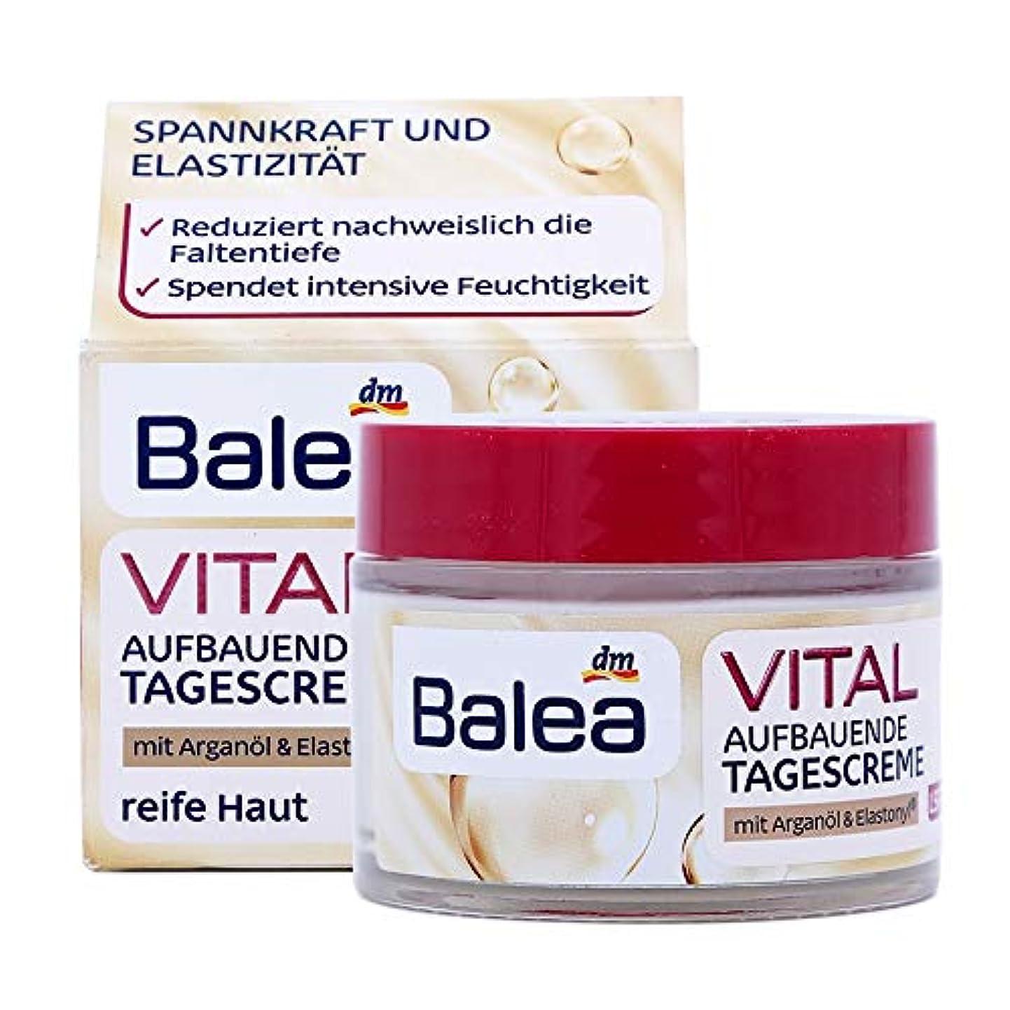 ピーブモットーフィヨルド中高年の年齢のためのBalea VITAL UpliffingデイクリームSPF15バオ40 +アンチリンクルは、弾性ファーミングを強化