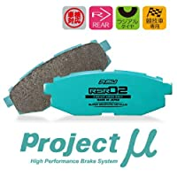 Projectμ プロジェクトμ ブレーキパッド RSR 02 リア用 WRX STI GVF 10/7~ Aライン ブレンボ除く 2.5L
