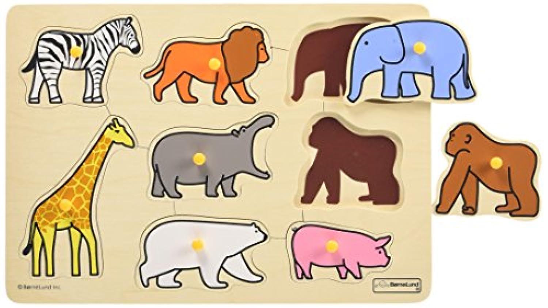 ボーネルンドオリジナル (BorneLund Original) ピックアップパズル 動物園 HY711920