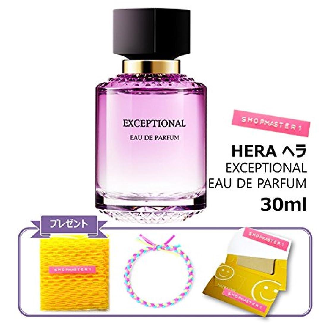公平生侵入【HERA ヘラ】 香水 EXCEPTIONAL EAU DE PARFUM 30ml / プレゼント 編みたわし1個、ヘアタイ1個、油取り紙1個(25枚) / 海外直配送 [並行輸入品]