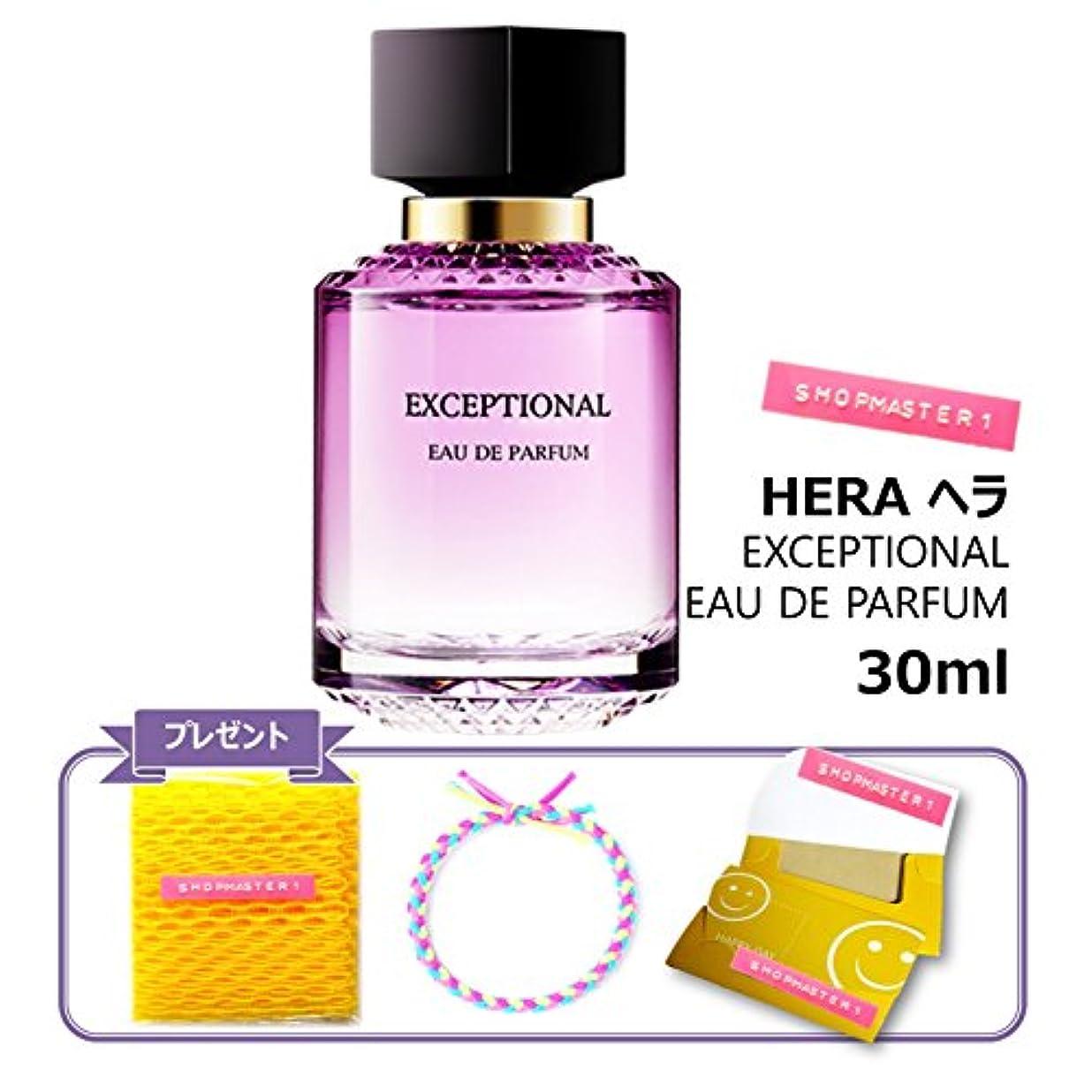 レンドりんごアクセサリー【HERA ヘラ】 香水 EXCEPTIONAL EAU DE PARFUM 30ml / プレゼント 編みたわし1個、ヘアタイ1個、油取り紙1個(25枚) / 海外直配送 [並行輸入品]