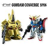 FW GUNDAM CONVERGE SP06 Zガンダム&ジ・O  1個入 (食玩・ガム)