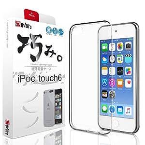 【 iPod touch6 ケース 】 iPod touch 6 ケース カバー iPodの美しさを魅せる【極薄 1.24mm】TPU クリア 巧みシリーズ® 存在感ゼロ 1.24mm【 液晶保護フィルム 付き】OVER's (貼り付け2点セット付き)