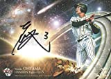 BBM GENESIS 阪神タイガース 大山悠輔 直筆 サイン カード 30枚限定 2018 ベースボールマガジン社