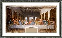"Alonlineアート–最後の晩餐Leonardo da Vinciシルバーフレーム入りポスター(印刷綿100%キャンバス発泡ボードon )–Ready To Hang   41"" x24""  フレーム入り油彩画のための印刷ホーム装飾Giclee"