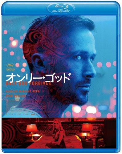 オンリー・ゴッド スペシャル・コレクターズ・エディション [Blu-ray]...