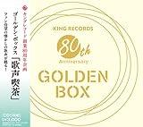 GOLDEN BOX 歌声喫茶