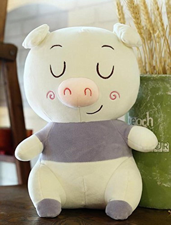 HuaQingPiJu-JP 笑顔の豚25センチメートル柔らかい豚のぬいぐるみぬいぐるみ豚の人形子供ギフト(紫)