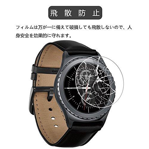 Samsung Gear S3 Frontier 強化ガラスフィルム 【MaxKu】 日本旭硝子素材採用 高透過率 薄型 硬度9H 飛散防止処理 2.5D ラウンドエッジ加工 自動吸着 液晶保護フィルム【2枚入り】