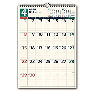 能率 NOLTY カレンダー 2018年 4月始まり 壁掛け32 B4 U128