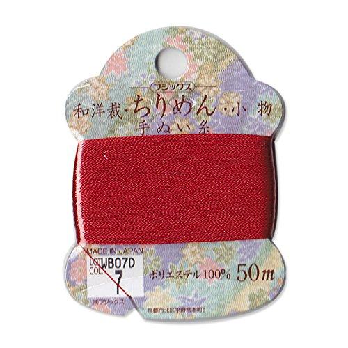 FUJIX 和洋裁・ちりめん・小物 手縫糸カード 50m [22] FK14140-7