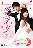 はぴまり〜Happy Marriage!?〜 DVD