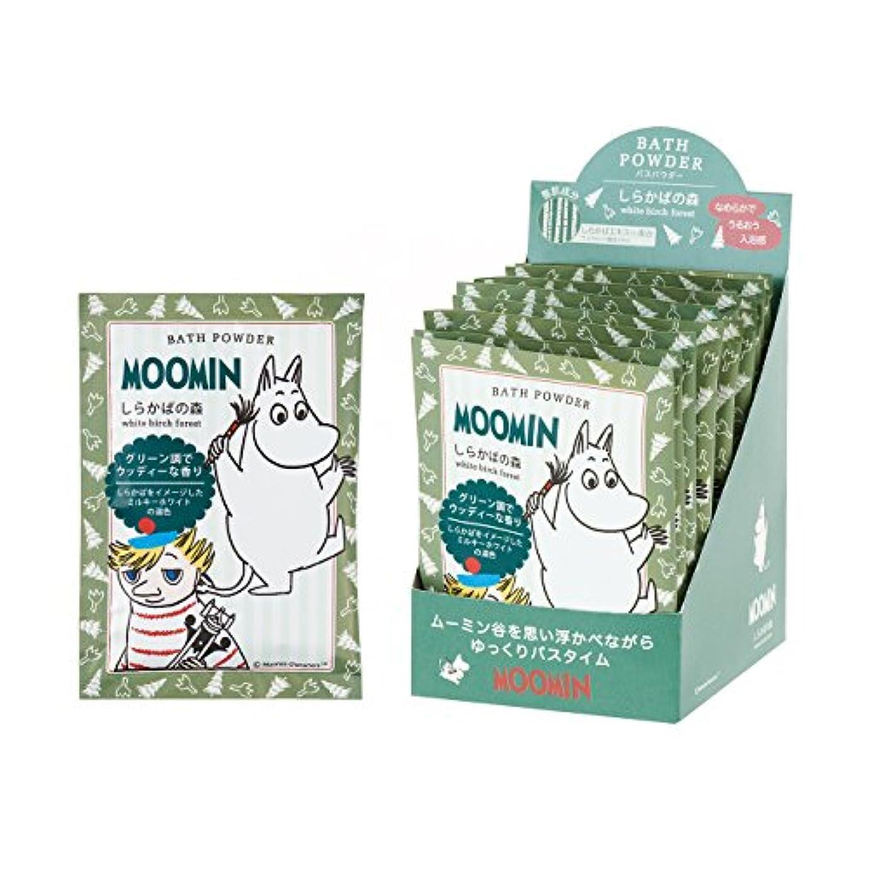ノベルティ溶ける慢ムーミン バスパウダー 35g (しらかばの森) 12個 (白濁タイプ入浴料 日本製 グリーン調でウッディな香り)