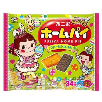 イースター ホームパイ (バター&ショコラ)