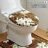 【日本製】洗える 抗菌防臭 トイレふたカバー 特殊型 【洗浄・暖房型便座用】 ユリ ブラウン
