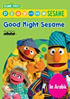 Sesame Street - Good Night Sesame - Arabic